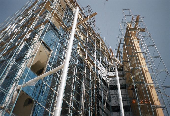 JAECO – Al-Jazera Factory For Engineering Construction Co Ltd