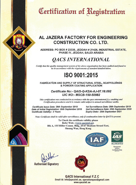 JAECO – Al-Jazera Factory For Engineering Construction Co Ltd